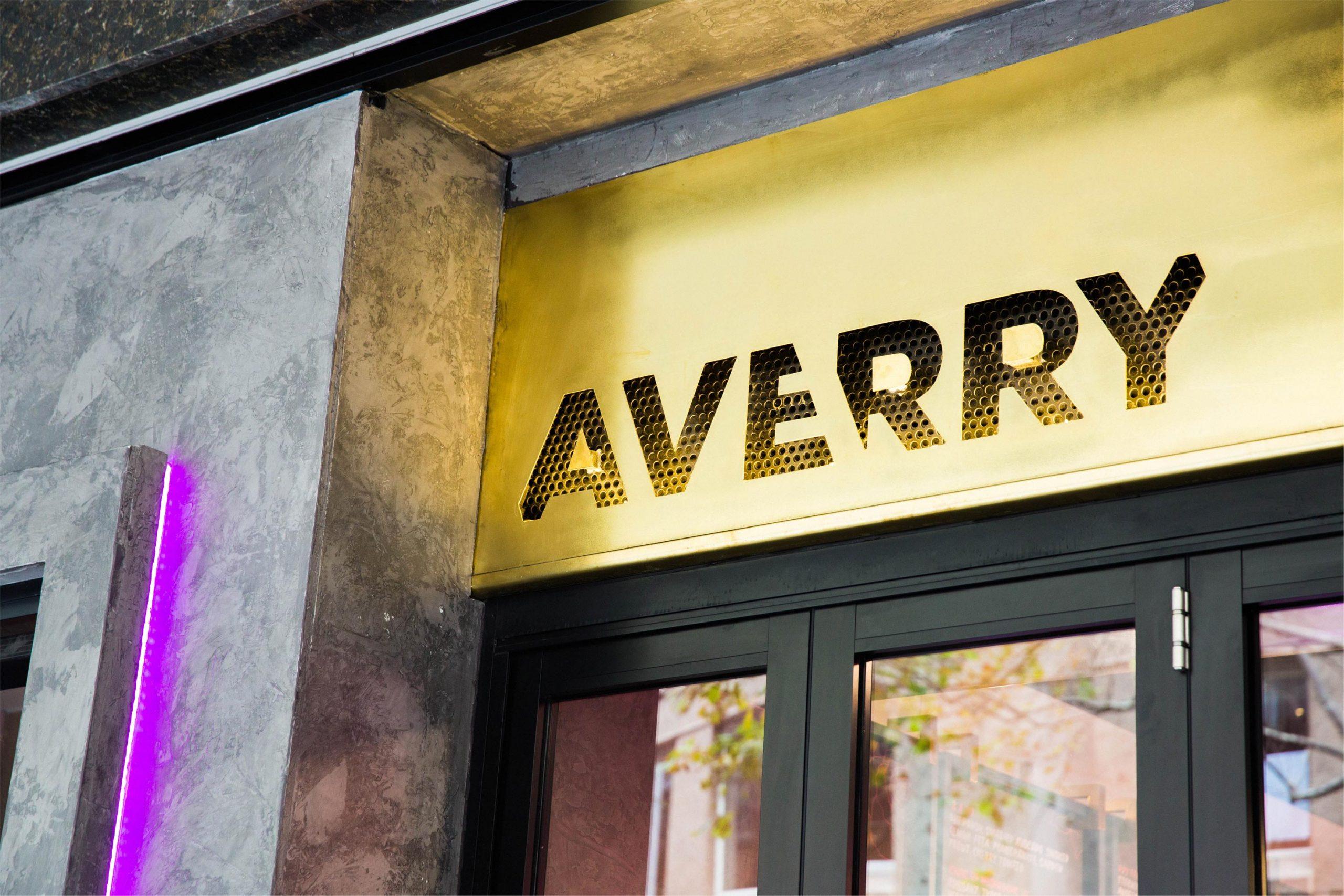 averry_1