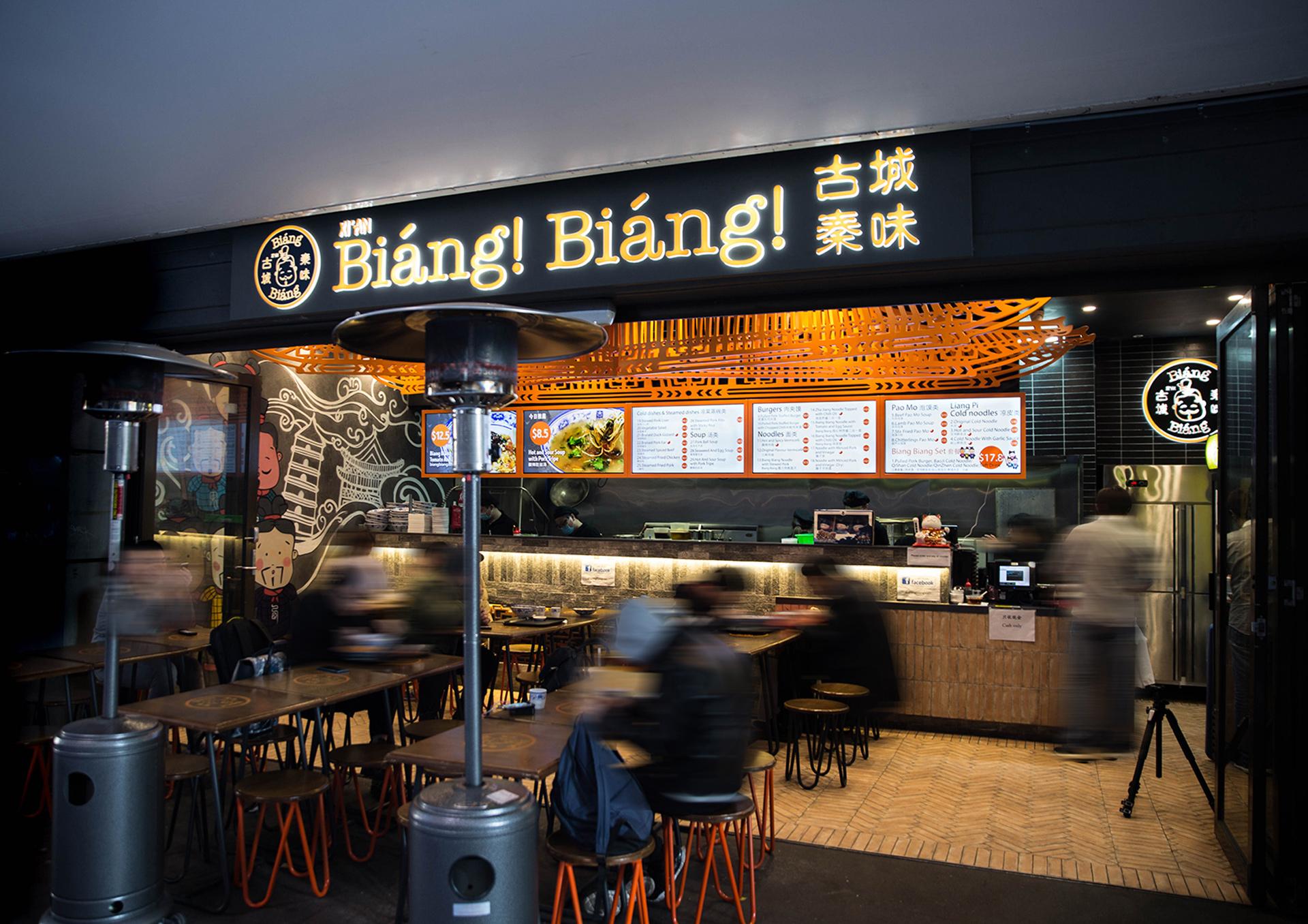 biangbiang_1