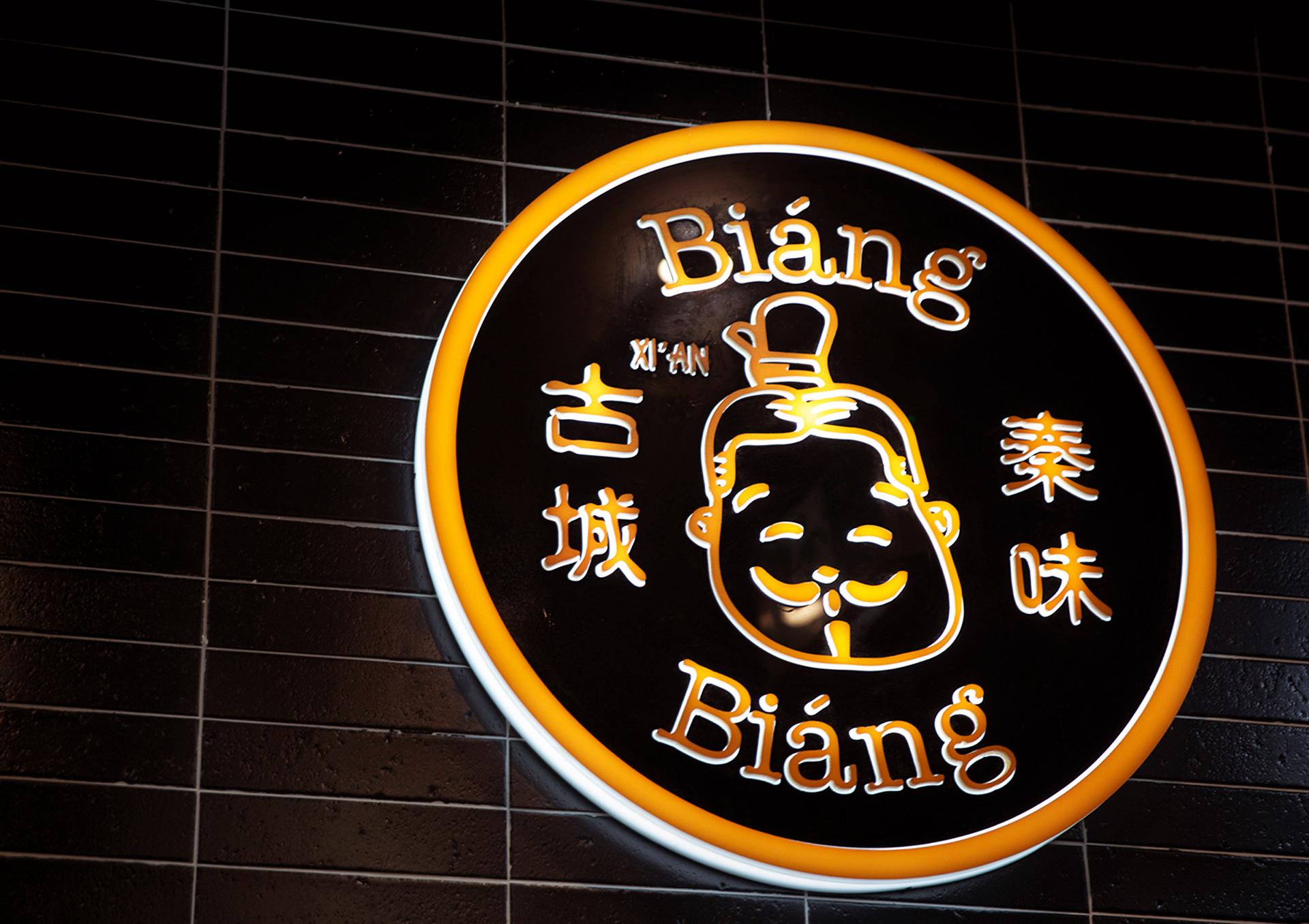 biangbiang_2