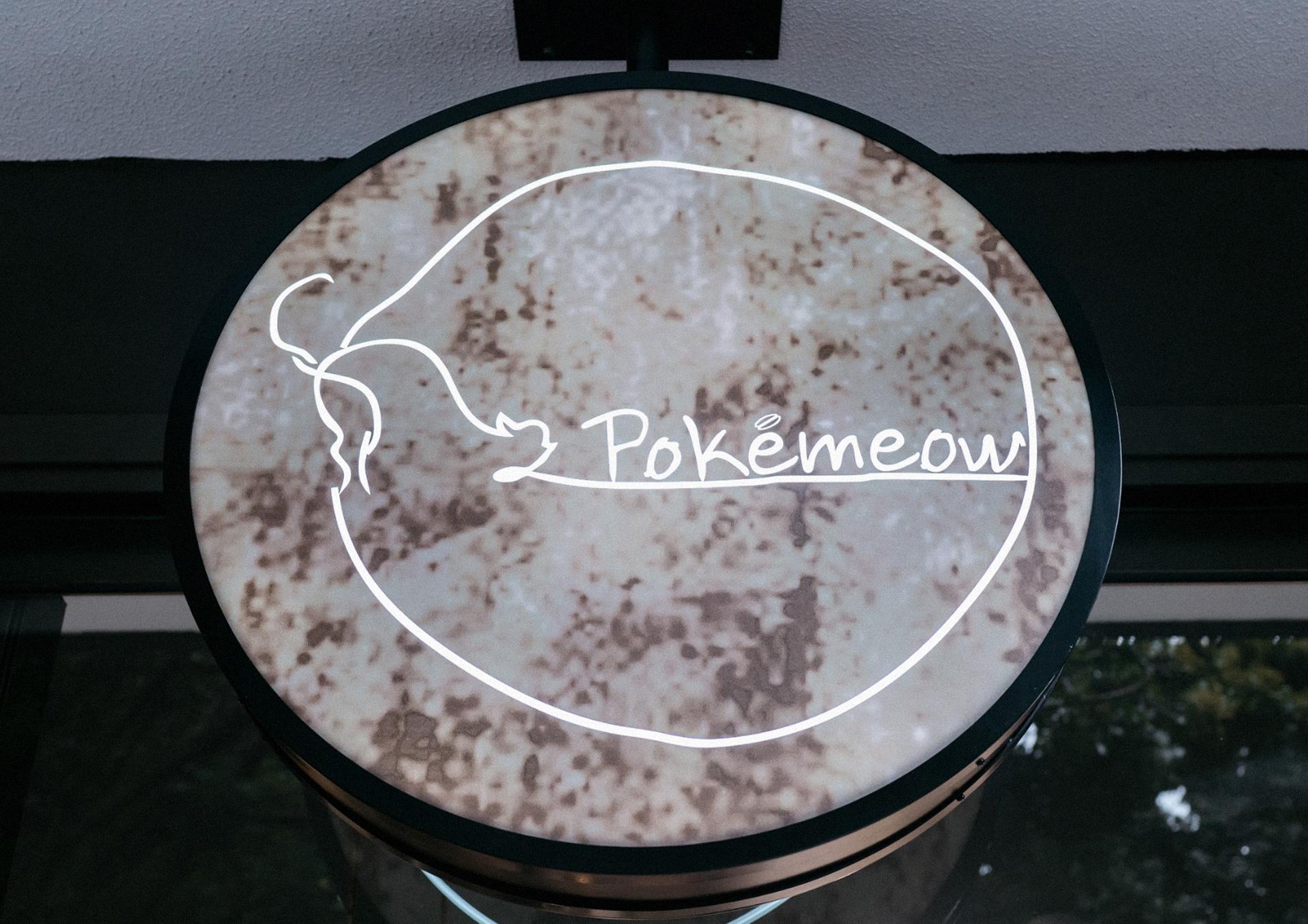 Creative9_Pokemeow_Cafe_6